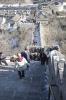 Китайская стена - Участок Бадалинь
