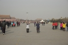 Пекин - Площадь Тяньаньмэнь