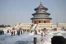 Пекин - Храм Неба Тяньтань