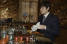 Китай - Чайная церемония