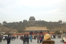 Пекин - Запретный город Гугун