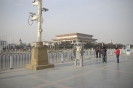 Пекин - Мавзолей Мао Цзэдуна