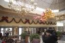 Пекин - Отель Jianguo