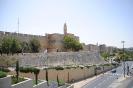 Город трех религий
